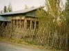 1999-arapgir-pekerler-evi-19