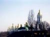 tn_2003-1-kiev-7