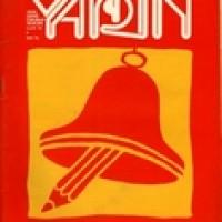YARIN (7 SAYI)