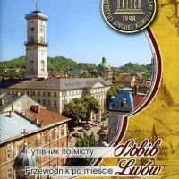 Lviv – Guide Of The City