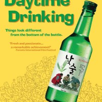 Daytime Drinking – Najsul – Güpegündüz İçmek